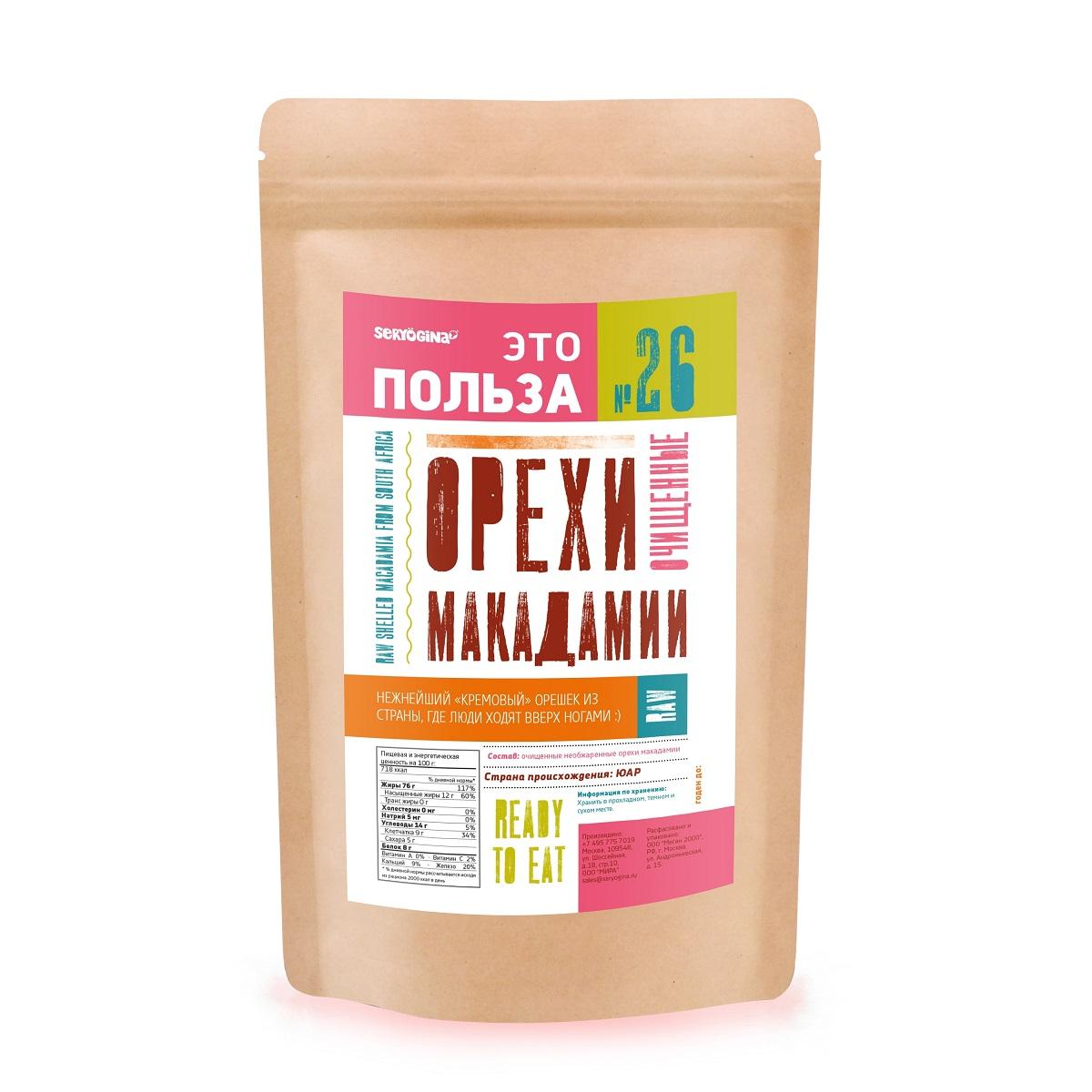Seryogina Орех макадамии очищенный, 100 г208Уникальные орешки помогут при мигренях и придадут сил