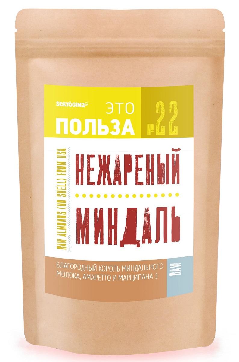 Seryogina Миндаль нежареный, 200 г2989Сладкий вкусный миндаль. Идеально для приготовления десертов и сладостей. 40% дневной нормы кальция и магния, богат витаминами групп В и Е, белком, железом, цинком, фосфора в нем больше чем в других орехах.