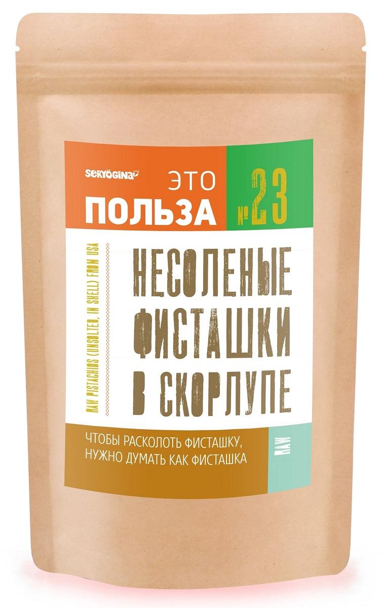 Seryogina Фисташки несоленые в скорлупе, 200 г3078Несоленые фисташки в скорлупе. Богаты минералами - медью, марганцем, витаминами группы B, E, низкокалорийны - прекрасная закуска. Бодрят, тонизируют и просто приносят удовольствие :)