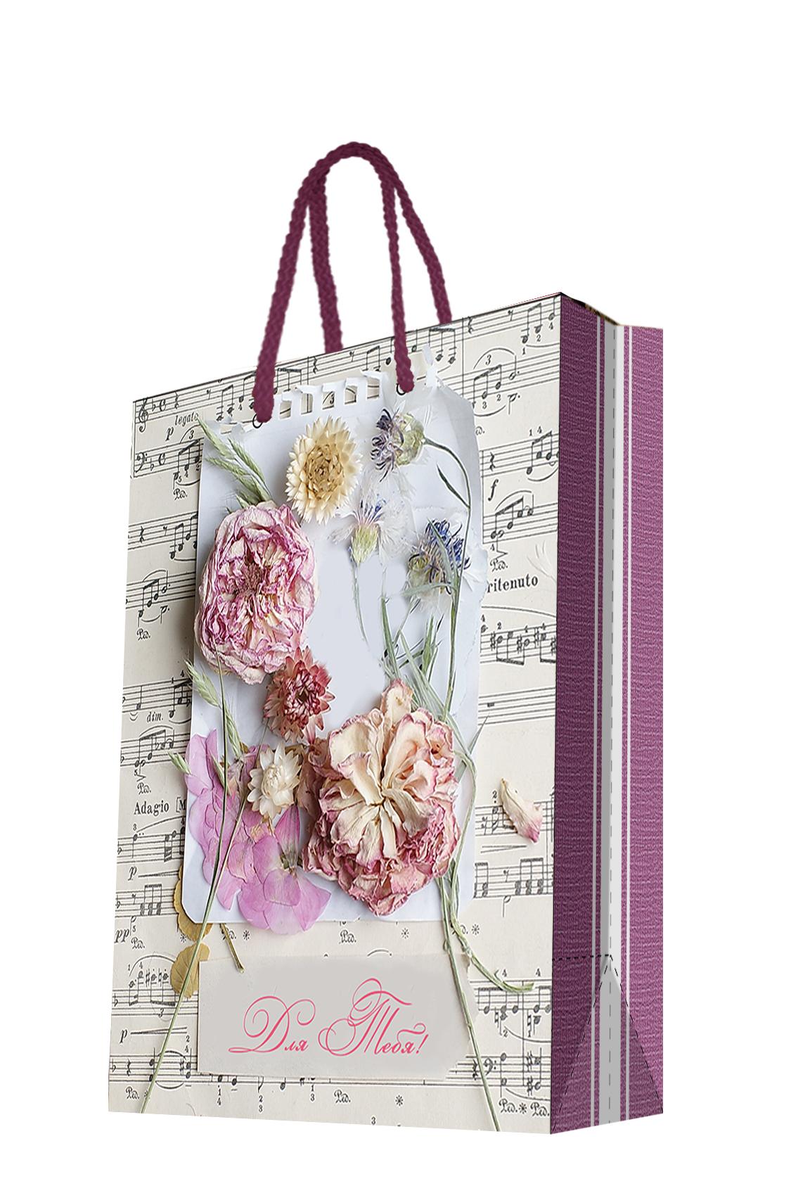 Пакет подарочный Magic Home Ноты и цветы, 17,8 х 22,9 х 9,8 см44175Подарочный пакет Magic Home, изготовленный из плотной бумаги, станет незаменимым дополнением к выбранному подарку. Дно изделия укреплено картоном, который позволяет сохранить форму пакета и исключает возможность деформации дна под тяжестью подарка. Пакет выполнен с глянцевой ламинацией, что придает ему прочность, а изображению - яркость и насыщенность цветов. Для удобной переноски имеются две ручки в виде шнурков. Подарок, преподнесенный в оригинальной упаковке, всегда будет самым эффектным и запоминающимся. Окружите близких людей вниманием и заботой, вручив презент в нарядном, праздничном оформлении. Плотность бумаги: 140 г/м2.