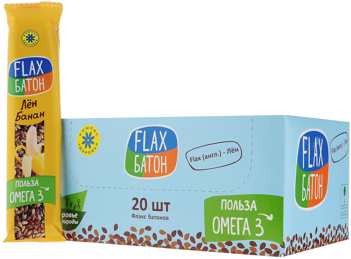 Компас Здоровья Flax батончик с бананом, 30 г (20 шт)УТ000002775Батончик Компас Здоровья Flax - это сочетание яркого экзотического вкуса банана с теплым ароматом меда и семян льна. Оптимальный вариант для тех, кто контролирует свой вес и работу кишечника. Хороший десерт после тренировок и фитнеса. Лен – это высокое содержание Омега 3, селена, калия и магния, необходимых для каждой клетки человека. Батончик является вкусной поддержкой при стрессах и магнитных бурях. Не содержит искусственных ароматизаторов и вредных жиров. Уважаемые клиенты! Обращаем ваше внимание, что полный перечень состава продукта представлен на дополнительном изображении.