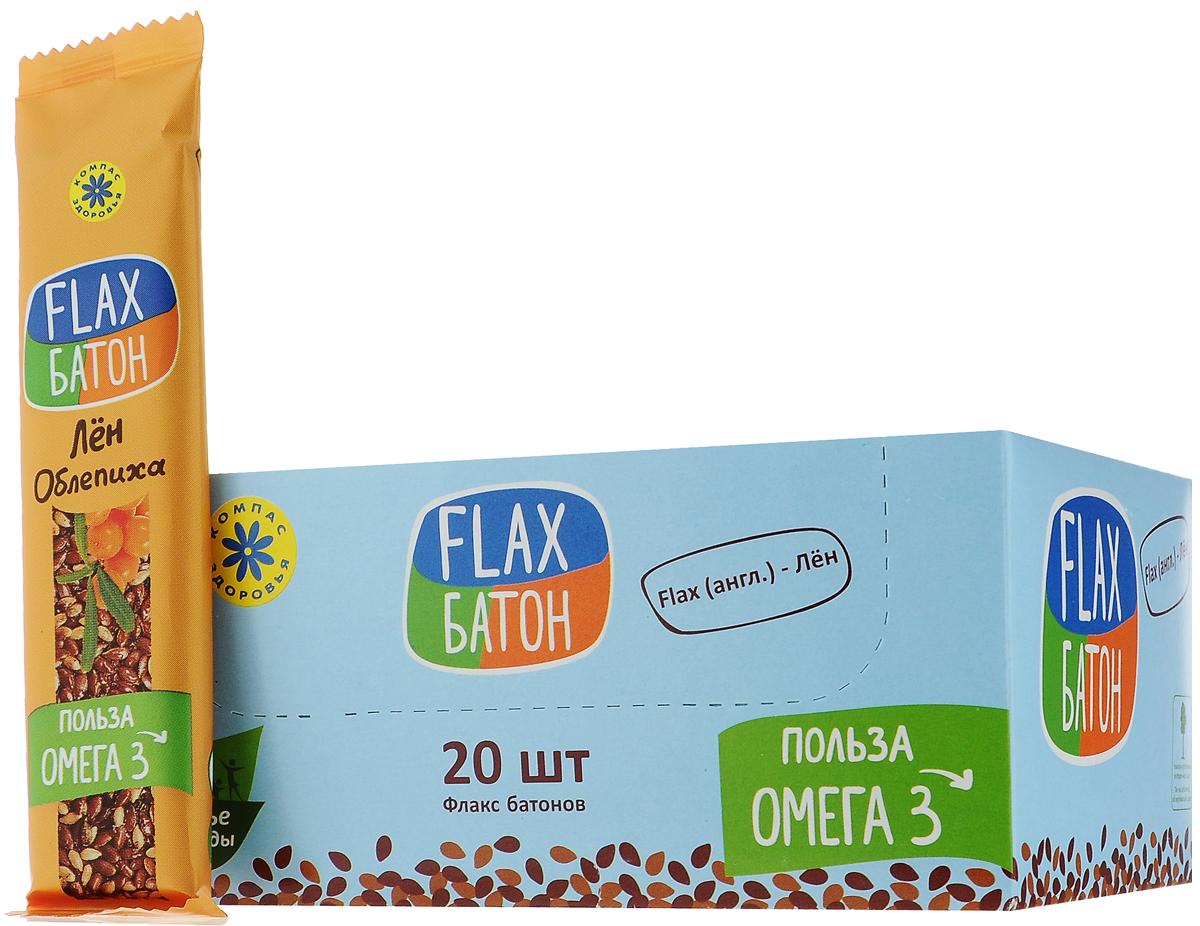 Компас Здоровья Flax батончик с облепихой, 30 г (20 шт)УТ000001689Батончик Компас Здоровья Flax - это настоящий подарок сибирской природы. В нем хорошая порция незаменимой Омега 3 (нужна каждой клетке организма!), магния (противострессовая защита) и витаминов B6, C (20% от суточной нормы). Оптимальный вариант для тех, кто контролирует свой вес и работу кишечника. Хороший десерт после тренировок и фитнеса. Батончик быстро насыщает, повышает жизненный тонус и работоспособность, укрепляет иммунитет. В батончике отсутствуют консерванты, красители, ГМО. Не содержит искусственных ароматизаторов и вредных жиров. Уважаемые клиенты! Обращаем ваше внимание, что полный перечень состава продукта представлен на дополнительном изображении.