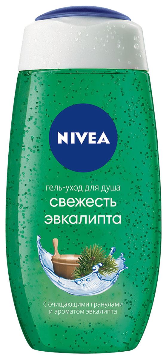 NIVEA Гель для душа Свежесть Эвкалипта, 250 мл100131719Специальные гранулы геля для душа «Эффект бани» в сочетании с теплой водой обеспечивают интенсивное и при этом деликатное очищение. Аромат сосны способствует расслаблению. Чувствуешь, что рождаешься заново! •pH-нейтрально •одобрено дерматологами