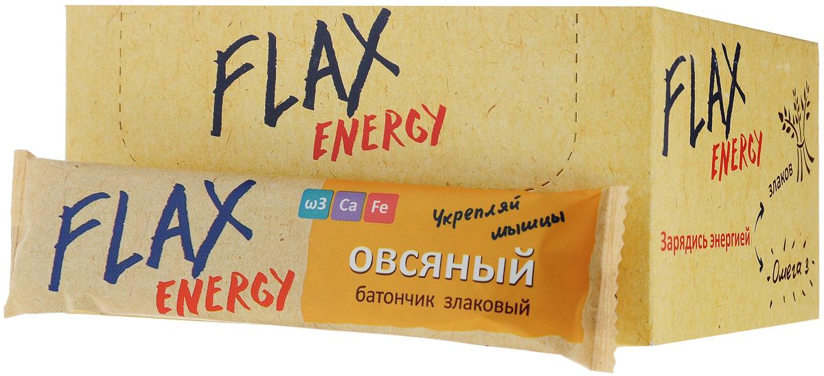 Компас Здоровья Flax Energy овсяный батончик, 20 г (18 шт)