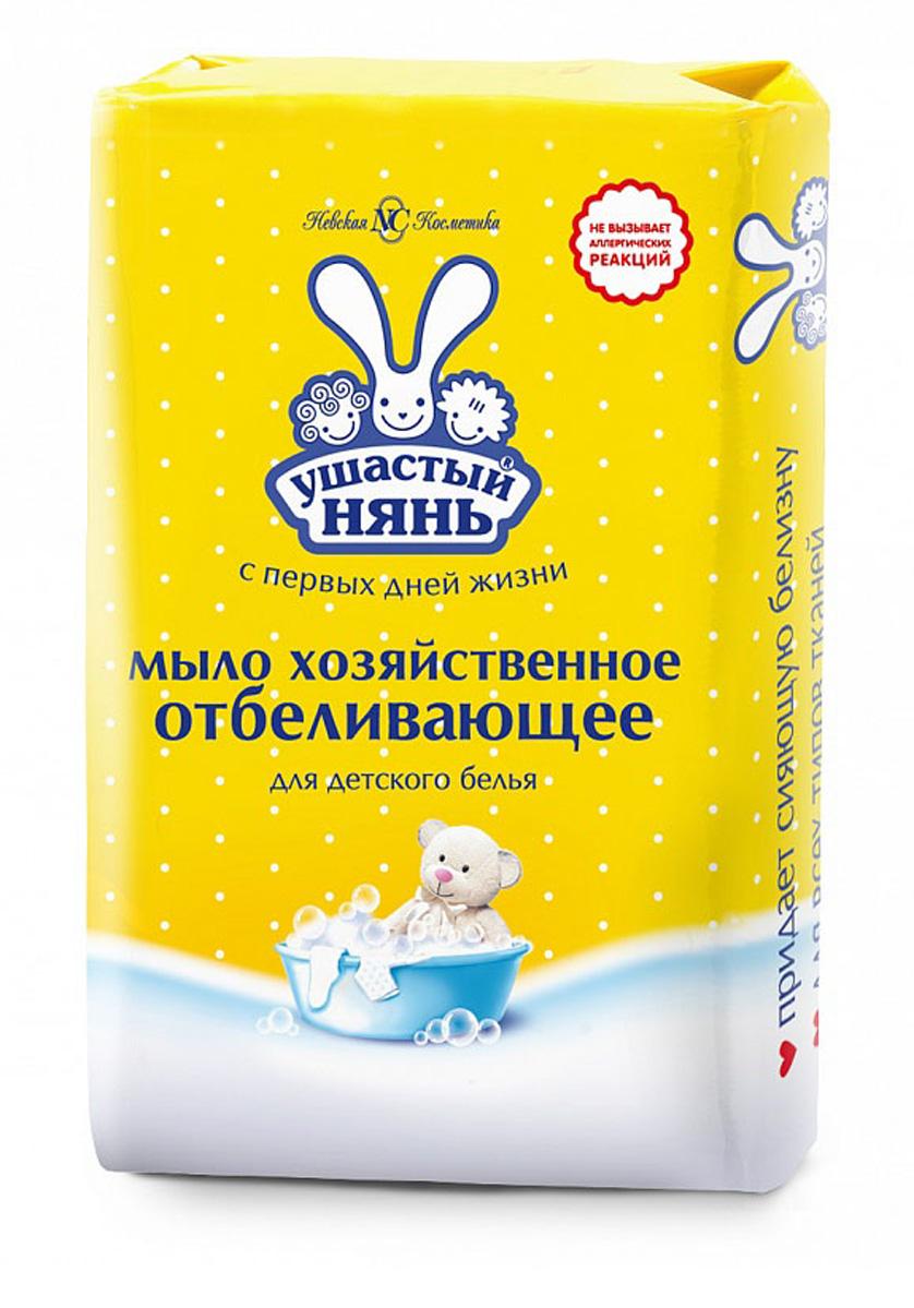 Мыло хозяйственное Ушастый нянь, для детского белья, отбеливающее, 180 г11139Специально предназначено для стирки детского белья. Поддерживает эффект белизны на ткани при повторных стирках. Подходит для всех типов тканей Гипоаллергенный продукт.