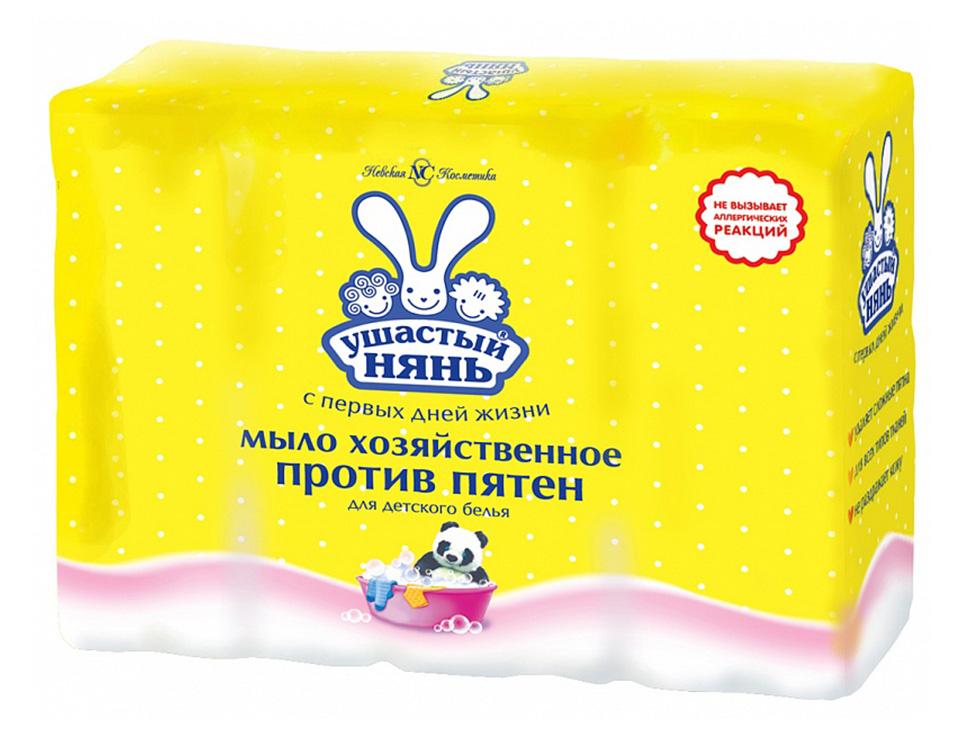 Мыло хозяйственное Ушастый нянь, для детского белья, против пятен, 4 х 100 г11354Специально предназначено для стирки детского белья. Удаляет пятна белкового характера со всех типов тканей (молоко, яйца, мясо, кровь, трава). Подходит для всех типов тканей, для стирки белого и цветного белья