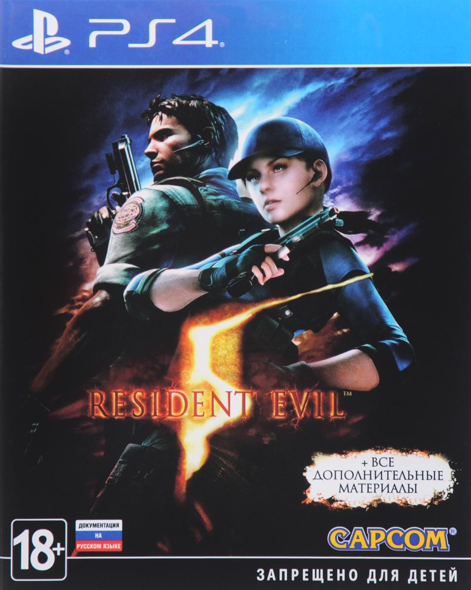 Resident Evil 5 (2016)