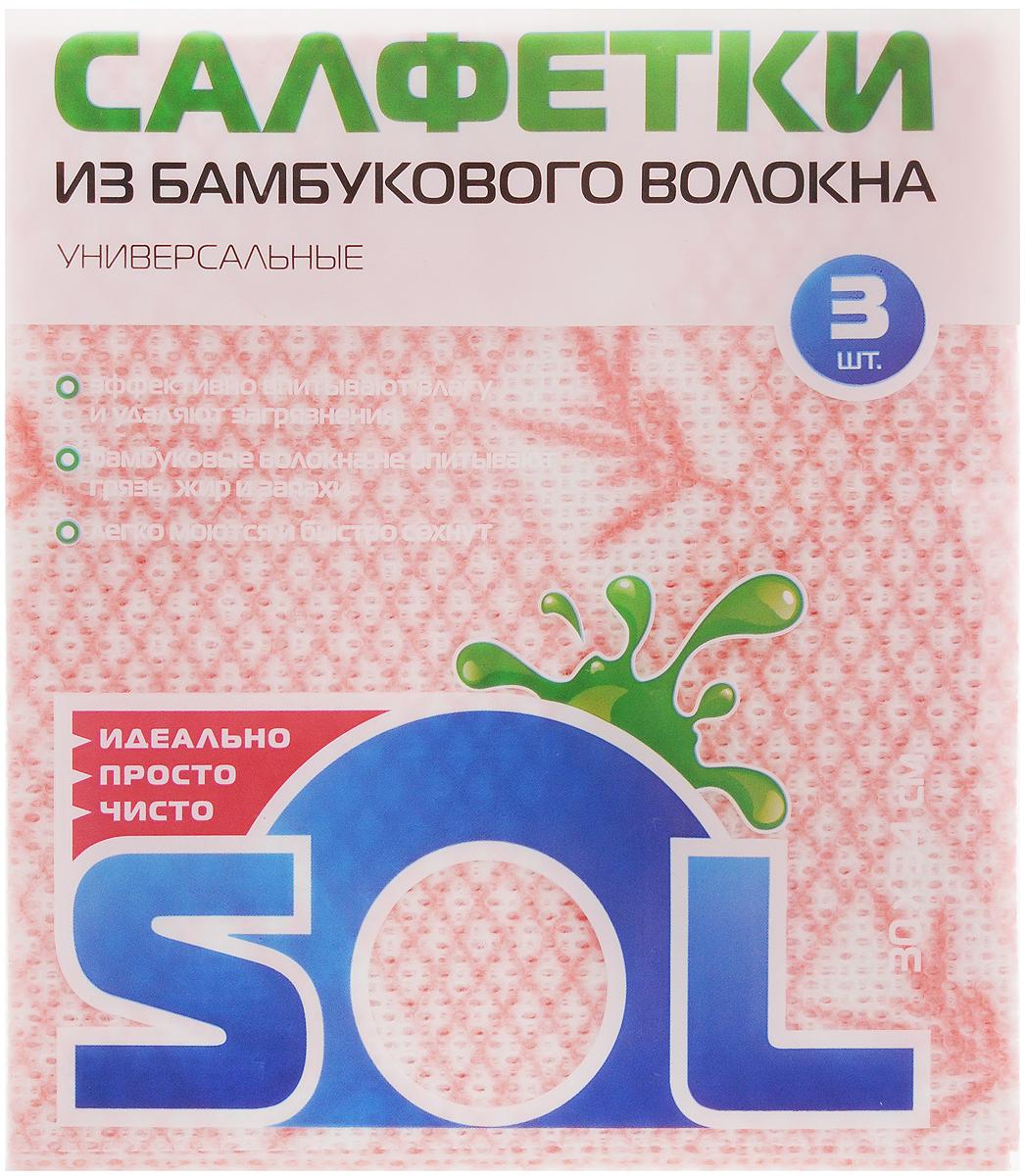 Салфетка для уборки Sol, из бамбукового волокна, цвет: розовый, зеленый, 30 x 34 см, 3 шт10001/70007_розовый, зеленыйСалфетки Sol, выполненные из бамбукового волокна, вискозы и полиэстера, предназначены для уборки. Бамбуковое волокно - экологичный и безопасный для здоровья человека материал, не содержащий в своем составе никаких химических добавок, синтетических материалов и примесей. Благодаря трубчатой структуре волокон, жир и грязь не впитываются в ткань, легко вымываются под струей водой. Рекомендации по уходу: Бамбуковые салфетки не требуют особого ухода. После каждого использования их рекомендуется промыть под струей воды и просушить. Не рекомендуется сушить салфетки на батарее. Размер салфетки: 30 х 34 см.