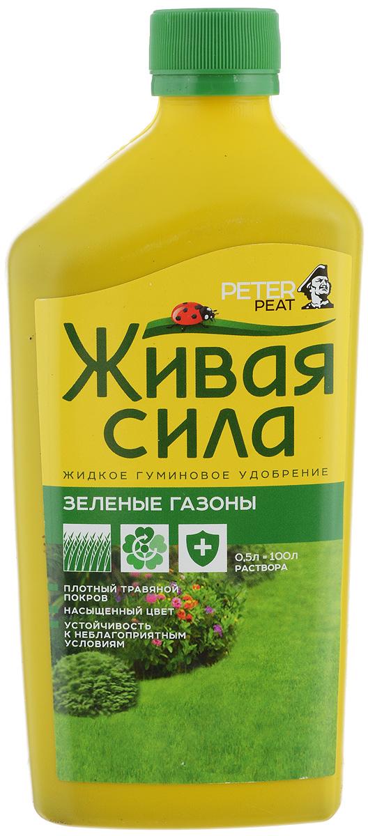 Удобрение Peter Peat Зеленый газон, 0,5 лГ-16-0,5Жидкое гуминовое удобрение Peter Peat Зеленый газон предназначено для подкормки газонных трав и растений альпийских горок. Способствует формированию плотного травяного покрова с ярко-зелёной окраской, повышает устойчивость к засухе, переувлажнению, заморозкам и т.п. Применение: 30-50 мл удобрения растворить в 10 л воды, приготовленным раствором полить газонные травы и растения альпийских горок из расчёта 2,0-2,5 л/м2 один раз в неделю.