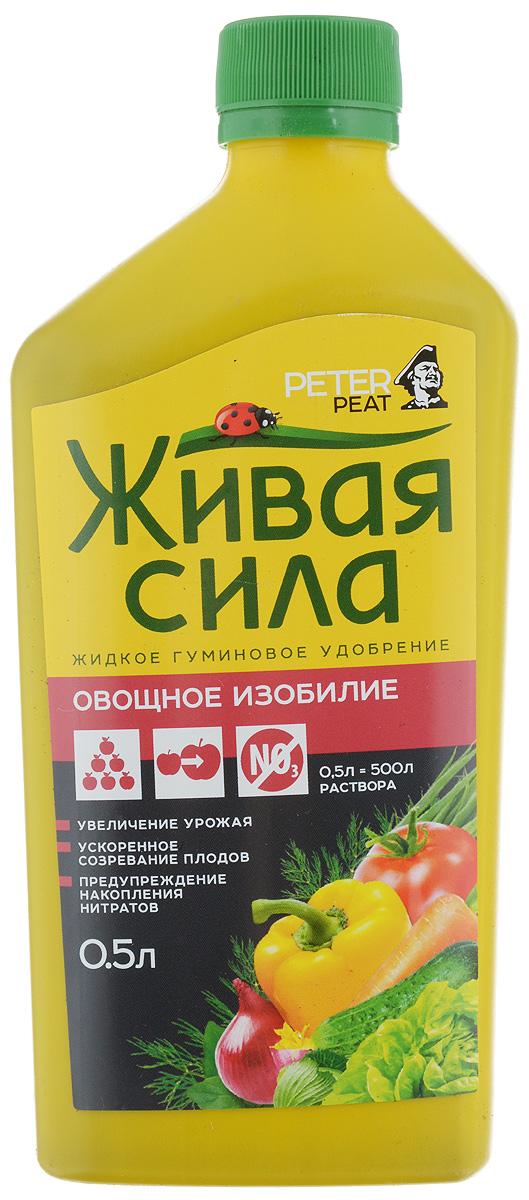 Удобрение Peter Peat Овощное изобилие, 0,5 лГ-03-0,5Жидкое гуминовое удобрение Peter Peat Овощное изобилие предназначено для подкормки овощных культур (томат, огурец, перец, кабачки, баклажаны и др.). Повышает урожай, ускоряет созревание плодов, предупреждает накопление нитратов. Применение: Корневая подкормка: 30-50 мл удобрения растворить в 10 л воды, приготовленным раствором полить растения под корень из расчёта 0,5 л на растение один раз в 10-14 дней. Некорневая подкормка: 10-30 мл удобрения растворить в 10 л воды, приготовленным раствором опрыскивать листовую поверхность растений из расчёта 0,5-0,7л на одно растение один раз в 10-14 дней.