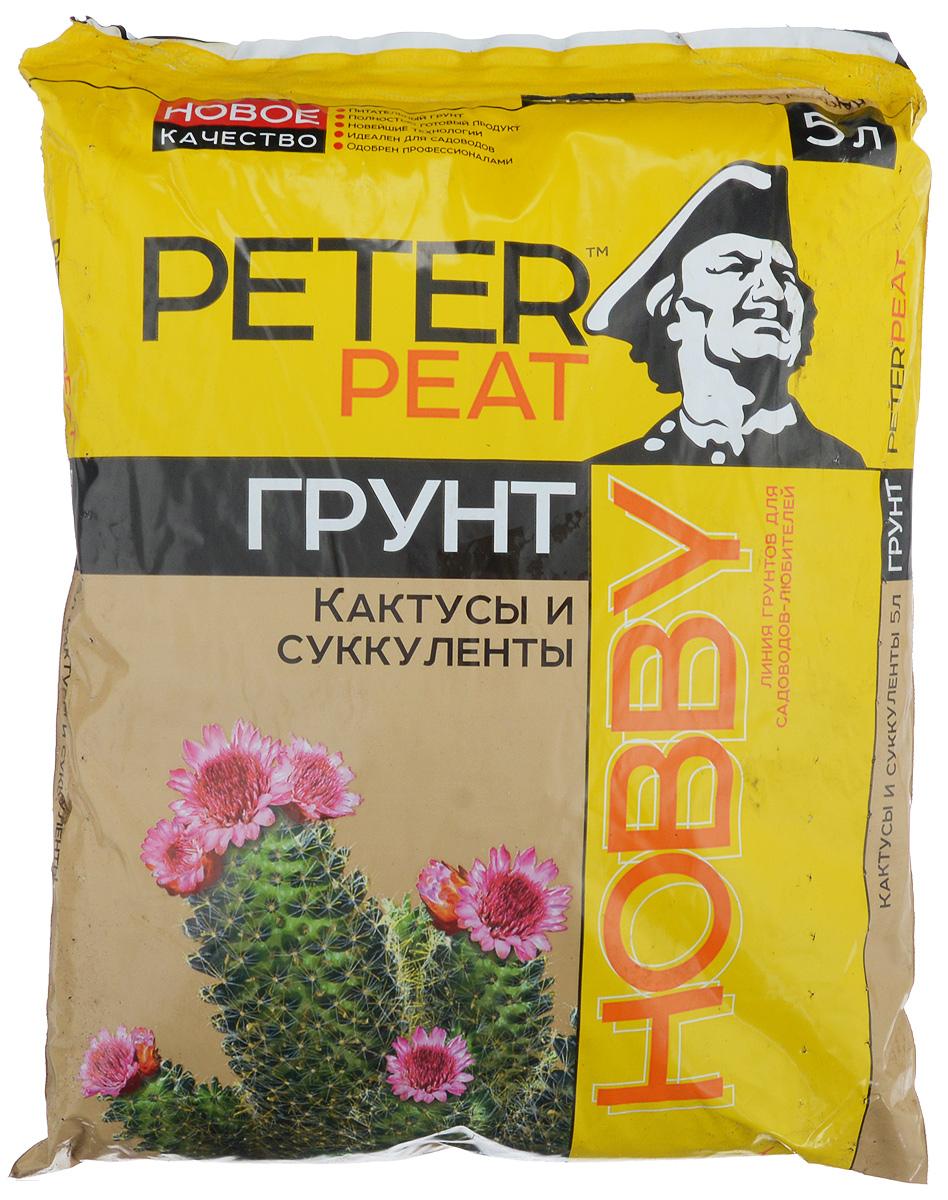Грунт для растений Peter Peat Кактусы и суккуленты, 5 лХ-14-5Peter Peat Кактусы и суккуленты - это готовый к применению питательный торфяной грунт с высоким содержанием песка. Предназначен для выращивания всех видов кактусов и других суккулентов (алое, каланхоэ, очиток, молочай и др.). Легко пропускает воду, исключает переувлажнение и загнивание корневой системы. Улучшает декоративные качества.