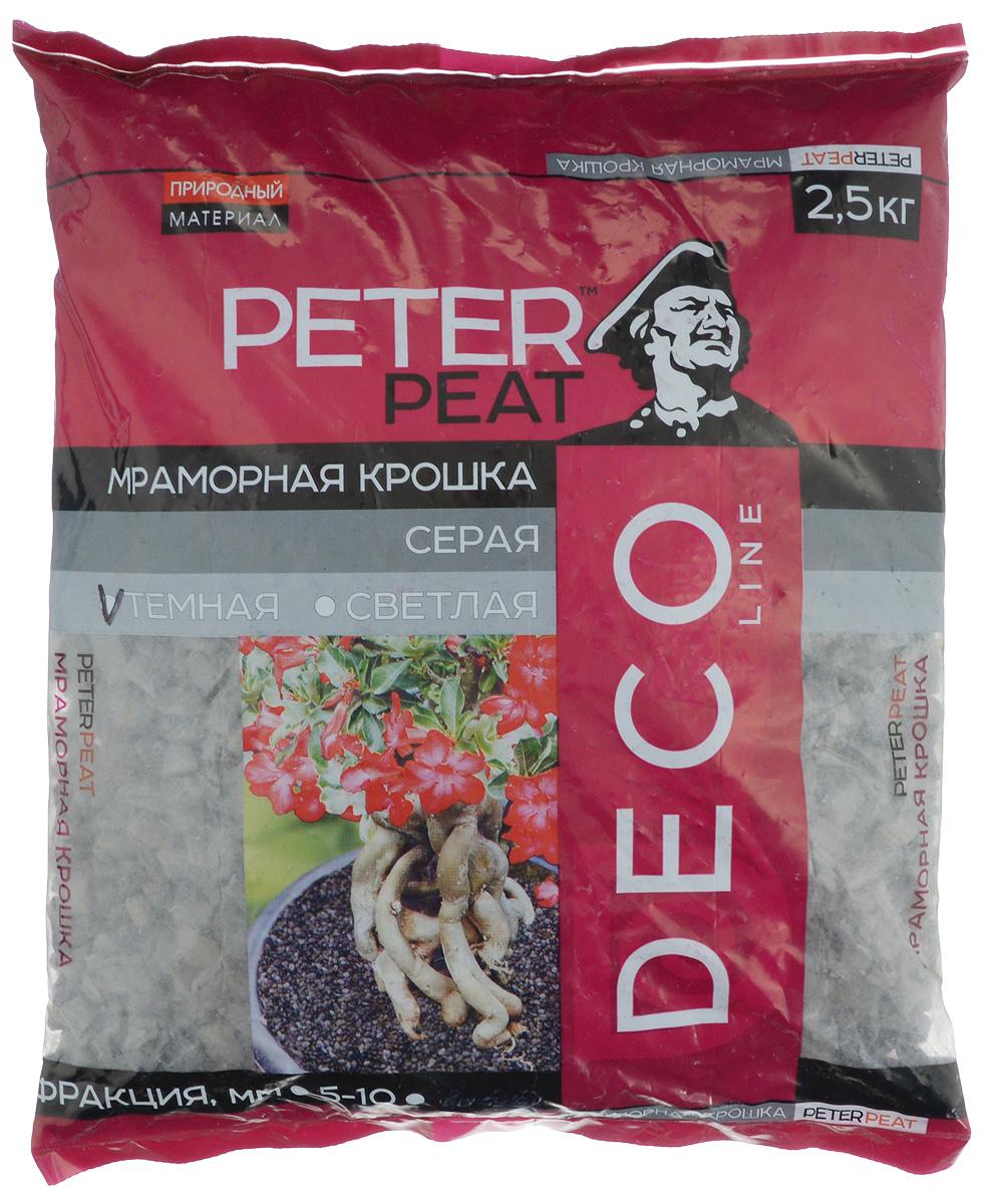 Мраморная крошка Peter Peat, мелкая, цвет: темно-серый, 2,5 кгД-0531-2,5Мраморная крошка Peter Peat - универсальный сыпучий декоративный материал зернисто-кристаллической породы, получаемый дроблением природного мрамора. Применяется в ландшафтном дизайне для оформления цветников, альпийских горок, оригинальных клумб, засыпки тропинок и создания композиций. Мраморная крошка обладает фильтрующими свойствами и отличается своей долговечностью.