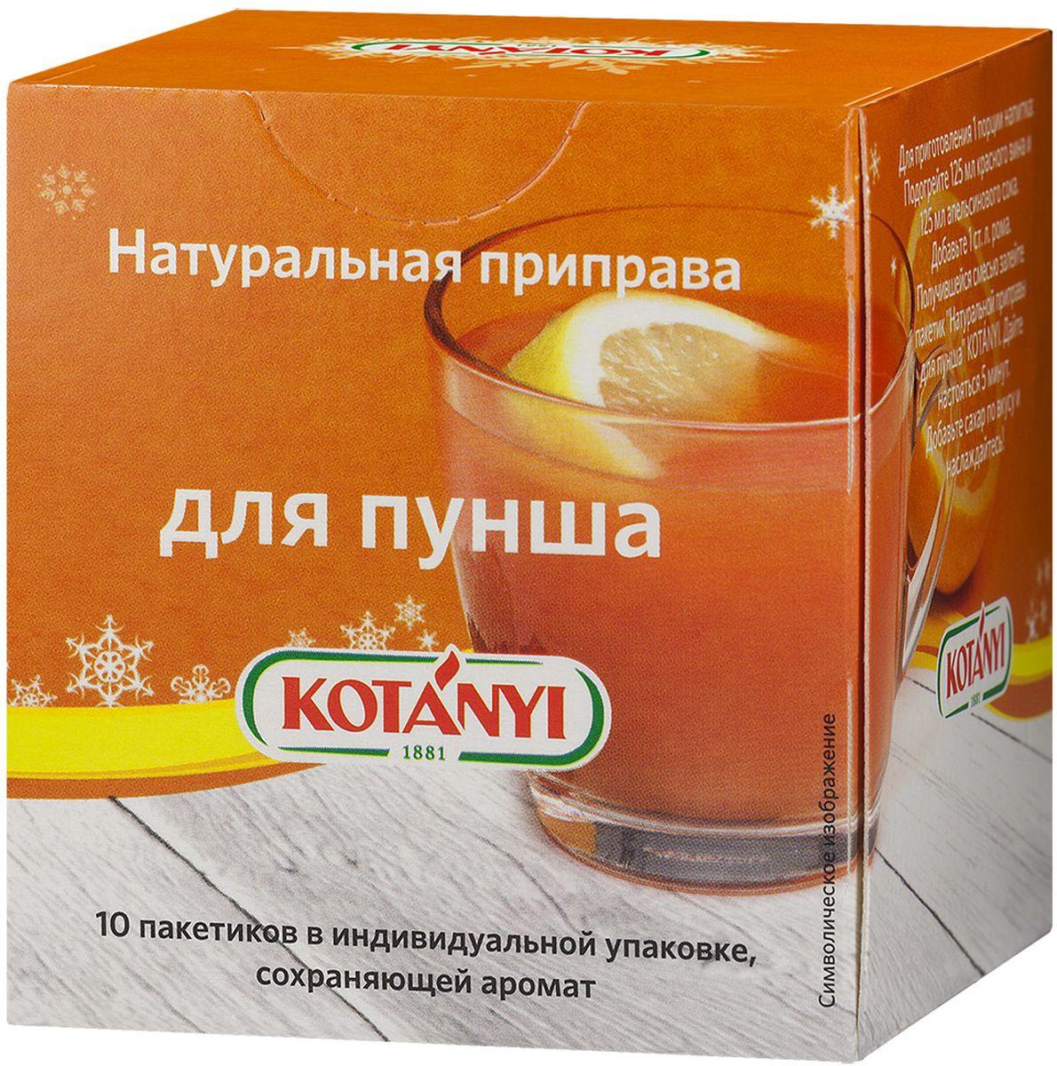 Kotanyi натуральная приправа для пунша, 10 пакетиков по 15 г226711Корица, ароматная гвоздика, апельсиновая и лимонная цедра придают напитку типичный фруктовый вкус пунша. Вы будете в восторге от восхитительного рождественского аромата пунша Kotanyi с натуральной ванилью, имбирем и кардамоном.