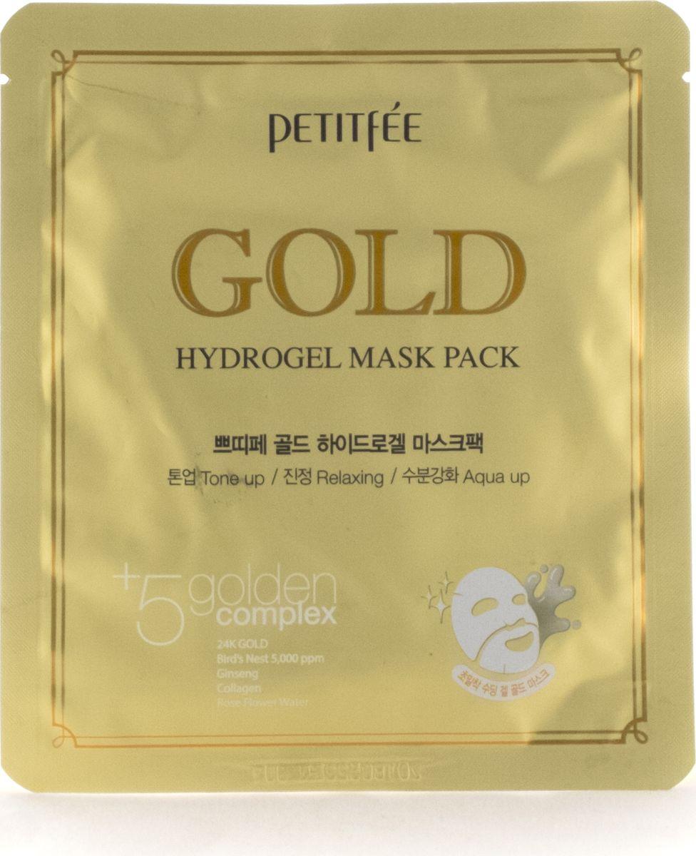 Petitfee Гидрогелевая маска для лица с золотом, 32гр803572Золотая гидрогелевая маска придаст лицу гладкость и здоровое сияние. В состав гидрогелевой маски входит комплекс из 9 экстрактов лекарственных трав, а также золото, гиалуроновая кислота, коллаген, экстракт алоэ, женьшеня и масло авокадо, а также другие компоненты, необходимые для красоты кожи. Сок березы белой разглаживает кожу, успокаивает и делает ее шелковистой. Гиалуроновая кислота создает на поверхности кожи барьер, препятствующий испарению влаги из клеток. Золото – настоящий кладезь полезных веществ для красоты кожи. Золото ускоряет обменные процессы в эпидермисе на клеточном уровне, способствует интенсивному обновлению кожного покрова, а также молекулы золота придают коже нежное внутреннее сияние. Аденозин и коллаген являются универсальными антивозрастными компонентами, разглаживающими морщины. Масло авокадо смягчает грубую кожу, а экстракт женьшеня действует как антиоксидант, препятствуя разрушению клеток кожи пагубным воздействием свободных радикалов. Гидрогелевая маска...