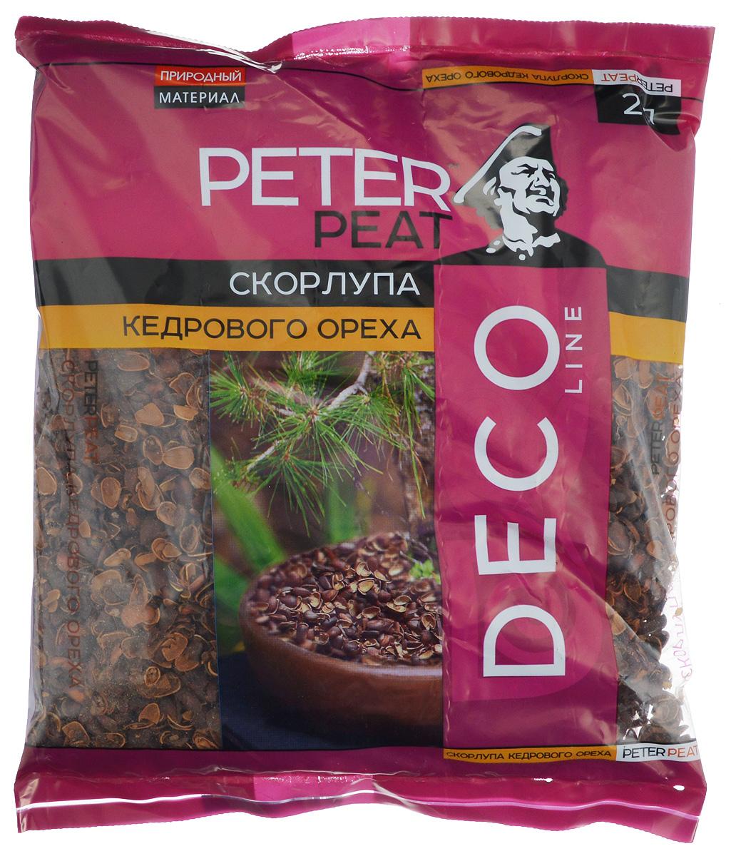 Скорлупа кедрового ореха Peter Peat, 2 лД-02-2Скорлупа кедрового ореха Peter Peat - декоративный мульчирующий материал, сохраняющий влагу в почве. Защищает корневую систему растений от вымерзания, способствует росту корней. Предотвращает эрозию и засоление почвы, препятствует образования почвенной корки. Улучшает влаго- и воздухопроницаемость почвы. Скорлупа кедрового ореха используется для формирования мягкого покрытия дорожек в саду. Красивый оттенок делает этот материал идеальным средством для декорирования грядок, клумб, и других элементов ландшафтного дизайна.