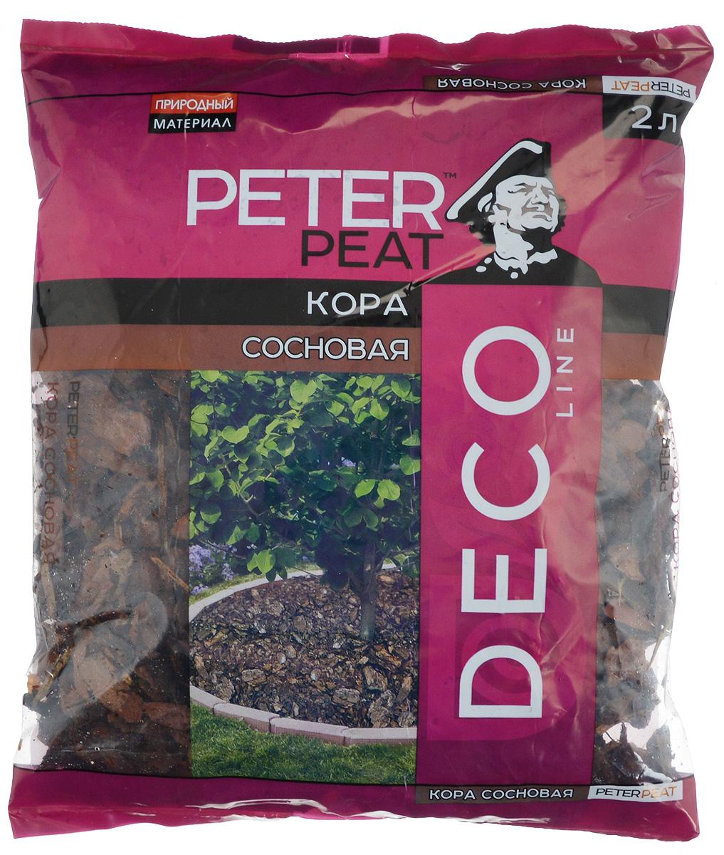 Кора сосновая Peter Peat, 2 лД-01-2Сосновая кора Peter Peat - экологически чистый природный материал. Кора защищает почву от перепадов температуры, сохраняет почвенную влагу, снижает количество сорняков. Не содержит примесей. Сосновая кора создает благоприятные условия для роста корней, повышает биологическую активность почвы. Широко используется для оформления клумб, дорожек, мульчирования посадок клубники, плодовых и декоративных кустарников и деревьев. Кора в составе декоративных композиций придает им красивый вид и наполняет пространство ароматом соснового леса.