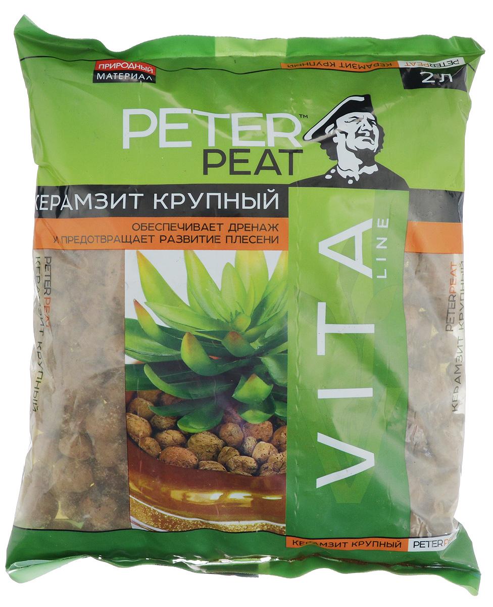 Керамзит Peter Peat, крупный, 2 лВ-11-2Керамзит Peter Peat - это глиняные обожженные шарики. Пористая структура обеспечивает большую влагоемкость, а неправильная форма - хороший воздухо- и влагообмен. Применяется в качестве разрыхляющей добавки к грунтам, создает хороший дренаж, способствует лучшей аэрации субстрата. При мульчировании поверхности субстрата керамзит препятствует развитию плесени и грибковых заболеваний. В силу природной щелочности предотвращает закисление субстрата. Используется для укоренения черенков, выращивания растений по методу гидропоники. Керамзит - это материал для многоразового применения (перед использованием промыть водой).