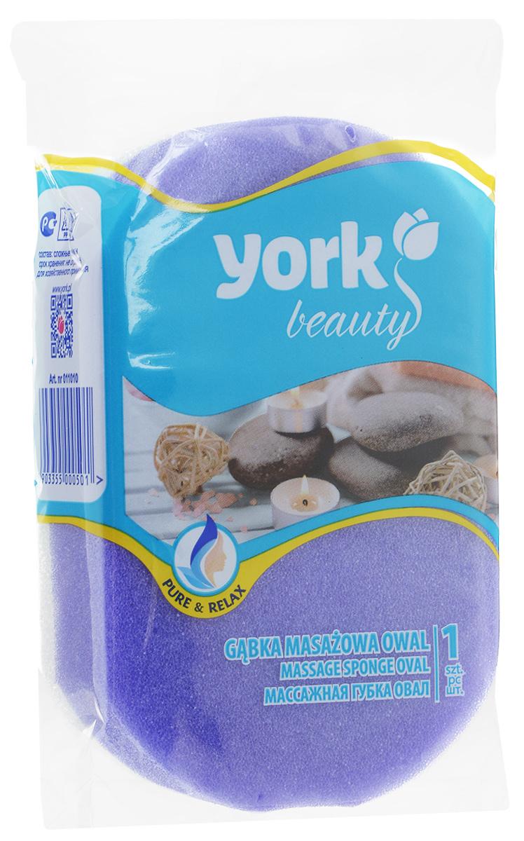 Губка для тела York, массажная, цвет: белый, фиолетовый, 14,5 х 9,5 х 4,5 см11010_фиолетовыйГубка для тела York изготовлена из мягкого экологически чистого полимера. Пористая структура губки создает воздушную пену даже при небольшом количестве геля для душа. Эффективно очищает и массирует кожу, улучшая кровообращение и повышая тонус.
