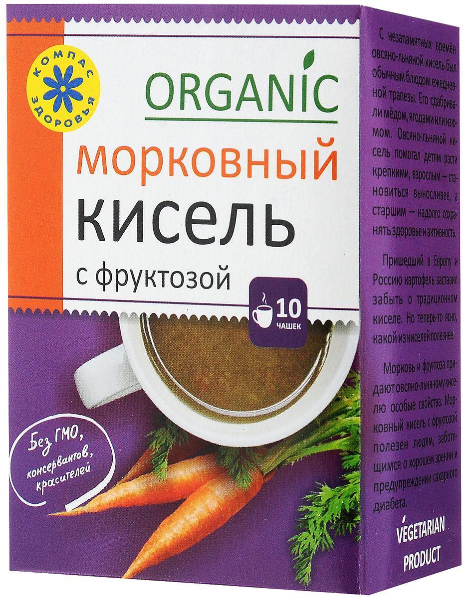 Компас Здоровья Морковный кисель с фруктозой, 150 гУТ000000202Кисель Компас здоровья Морковный не содержит глюкозы. Добавление сухой мелкоразмолотой моркови и фруктозы в этот вид киселя делает его особенно полезным для людей любого возраста. Лишенный крахмала, морковно-фруктозный кисель, оставаясь сладким, имеет низкий гликемический индекс и после своего приема не вызывает резких выбросов инсулина в кровь, как это происходит при употреблении обычного сахара. Способствует хорошей работе поджелудочной железы. При своем регулярном приеме морковно-фруктозный кисель значительно повышает физическую работоспособность, заботится об улучшении зрения, укрепляет иммунитет, снижает риск развития кариеса и диатеза у взрослых и детей. Фруктоза используется в диетических продуктах для диабетиков как заменитель сахара. Легкость, питательность, приятный вкус киселя превращают момент употребления киселя в маленький праздник. Не содержит глютена. Уважаемые клиенты! Обращаем ваше внимание, что полный перечень состава...