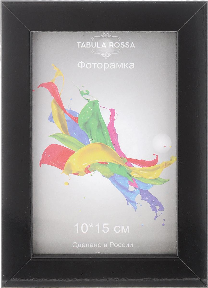 Фоторамка Tabula Rossa Глянец, цвет: черный, 10 х 15 смТР 5004Фоторамка Tabula Rossa Глянец выполнена в современном стиле из пластика, МДФ и стекла, защищающего фотографию. Оборотная сторона рамки оснащена 2 отверстиями для подвешивания и специальной ножкой, благодаря которой ее можно поставить на стол или любое другое место в доме или офисе. Такая фоторамка поможет вам оригинально и стильно дополнить интерьер помещения, а также позволит сохранить память о дорогих вам людях и интересных событиях вашей жизни. Размер фоторамки: 13 х 18 см. Подходит для фотографий размером: 10 х 15 см.