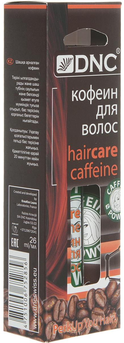 DNC Кофеин для волос, 26 мл4751006752856гель для роста и укрепления волос замедляет потерю волос стимулирует рост активизирует приток крови к корням волос пробуждает малоактивные волосяные луковицы Кофеин хорошо проникает и накапливается в фолликулах, активизируя рост волос. Включает биологические механизмы уменьшения их выпадения, контролируя уровень тестостерона. Увлажняет кожу и укрепляет защитные барьеры кожи головы, способствуя здоровому и активному функционированию корней волос.