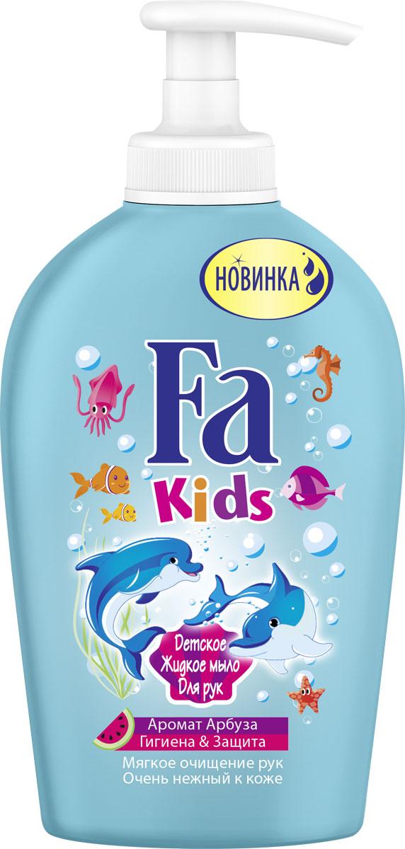 Fa Kids Жидкое мыло детское Гигиена & Защита с ароматом арбуза 250 мл1205275601Специально разработанное для юных пиратов и русалочек, жидкое мыло для рук Fa Kids Гигиена & Защита со свежим ароматом арбуза и очень мягкой формулой превратит очищение рук в настоящее водное приключение. Формула с провитамином В5 и витамином B3 помогает мягко очистить руки, оставляя ощущение нежности и гладкости. Мыло pH-нейтрально. Хорошая переносимость кожей дерматологически подтверждена. Товар сертифицирован.