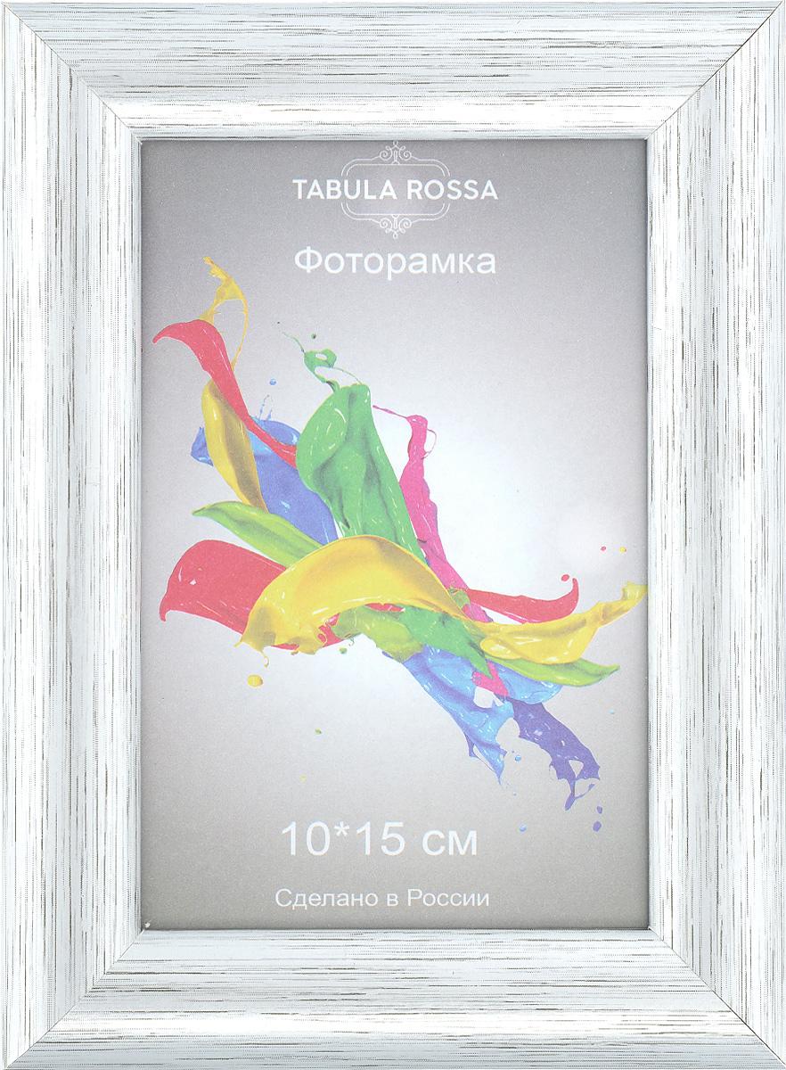 Фоторамка Tabula Rossa, цвет: серый металлик, 10 х 15 смТР 5003Фоторамка Tabula Rossa выполнена в классическом стиле из пластика, МДФ и стекла, защищающего фотографию. Оборотная сторона рамки оснащена специальной ножкой, благодаря которой ее можно поставить на стол или любое другое место в доме или офисе. Такая фоторамка поможет вам оригинально и стильно дополнить интерьер помещения, а также позволит сохранить память о дорогих вам людях и интересных событиях вашей жизни. Размер фоторамки: 14 х 19 см. Подходит для фотографий размером: 10 х 15 см.