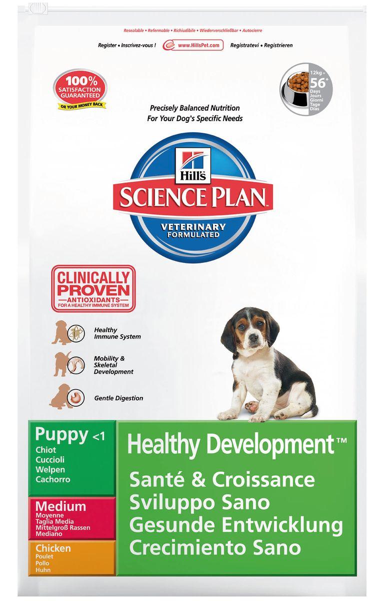 Корм сухой Hills Science Plan Puppy Medium Healthy Development. Гармоничное развитие, для щенков средних пород, с курицей, 12 кг9263Hill's Science Plan - это полноценное, точно сбалансированное питание, приготовленное из ингредиентов высокого качества, без добавления красителей и консервантов. Каждый рацион Science Plan содержит эксклюзивный комплекс антиоксидантов с клинически подтвержденным эффектом для поддержки иммунной системы Вашего питомца. Если вы решили перевести вашу собаку на рацион Hills Science Plan, это необходимо сделать постепенно в течение 7 дней. Смешивайте прежний корм с новым, постоянно увеличивая долю последнего до полного перехода на Hills Science Plan. Тогда ваш питомец сможет в полной мере насладиться вкусом и преимуществами превосходного питания, которое обеспечивает рацион Hills Science Plan. Рекомендуется - щенкам мелких и средних пород после отъема от матери до 1 года. - щенным и кормящим сукам. Не рекомендуется - Кошкам - Не кормящим взрослым собакам, склонным к избыточному весу. - Щенкам крупных пород (вес взрослои? собаки более 25 кг)...