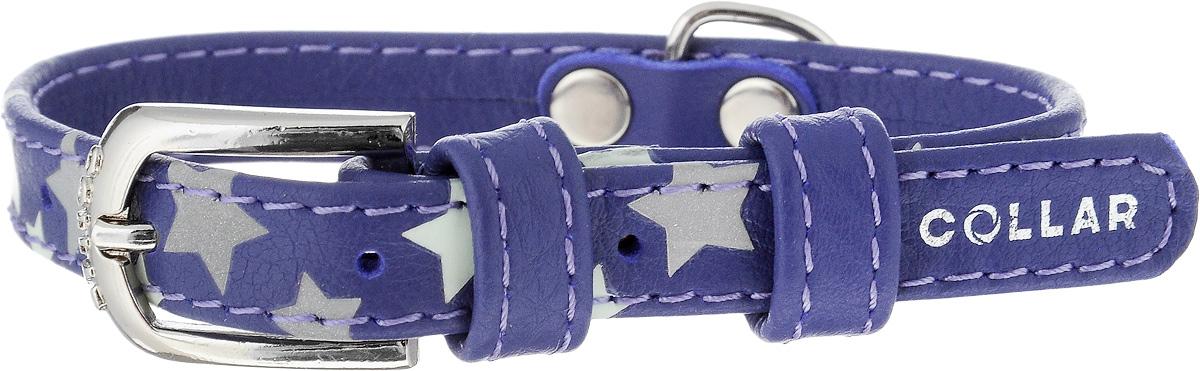 Ошейник для собак CoLLaR Glamour Звездочка, цвет: фиолетовый, ширина 1,2 см, обхват шеи 21-29 см35849Ошейник для собак CoLLaR Glamour Звездочка изготовлен из натуральной кожи и декорирован оригинальным рисунком. Специальная технология печати по коже позволяет наносить на ошейник устойчивый рисунок, обладающий одновременно светоотражающим и светонакопительным эффектом. Ошейник устойчив к влажности и перепадам температур. Сверхпрочные нити, крепкие металлические элементы делают ошейник надежным и долговечным. Обхват ошейника регулируется при помощи пряжки. Ошейник оснащен металлическим кольцом для крепления поводка. Изделие отличается высоким качеством, удобством и универсальностью. Минимальный обхват шеи: 21 см. Максимальный обхват шеи: 29 см. Ширина ошейника: 1,2 см.