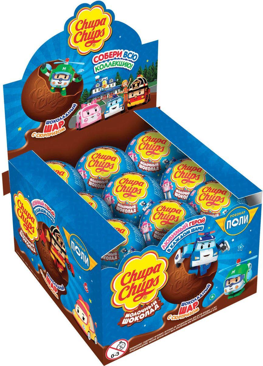 Chupa Chups Робокар Поли молочный шоколад, 18 шт по 20 г8253175Внутри каждого шоколадного шара Чупа Чупс вы найдёте новую игрушку, а снаружи - именно такой шоколад, как вы любите. Какая игрушка попадётся вам в этот раз? Соберите всю коллекцию и обменивайтесь с друзьями! Сколько раз твои игрушки попадали в трудные ситуации? Падали за диван, тонули в луже или вовсе пропадали? Наконец, у них будет своя команда спасателей. Робокар Поли и его друзья всегда готовы прийти на помощь. Ищи робокаров в новой коллекции шоколадных шаров Чупа Чупс. Внимание! Содержит игрушку. Игрушка не предназначена для детей младше 3-х лет.Мелкие детали могут быть проглочены и попасть в дыхательные пути.