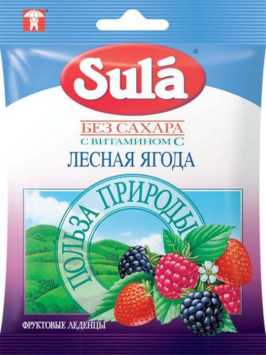 Sula Лесная ягода фруктовые леденцы, 60 г8302070Дикая малина, земляника и ежевика являются верными союзниками красоты и здоровья, укрепляют иммунную систему, хорошо тонизируют организм и улучшают самочувствие. Природный лесной вкус спелых ягод дарит ощущение счастья и умиротворения.