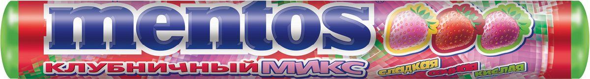 Mentos Клубничный Микс драже, 37 г8252723Mentos Клубничный Микс - ассорти 3-х вариаций клубничных вкусов в одном ролле! Сладкая, Сочная и Кислая клубника
