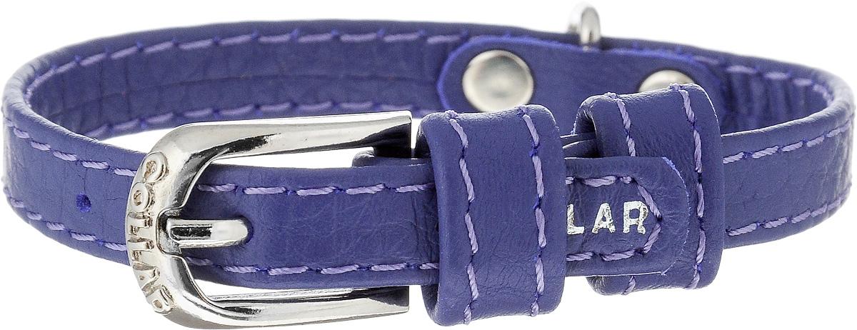 Ошейник для собак CoLLaR Glamour, цвет: фиолетовый, ширина 9 мм, обхват шеи 18-21 см. 320032009Ошейник CoLLaR Glamour изготовлен из кожи, устойчивой к влажности и перепадам температур. Клеевой слой, сверхпрочные нити, крепкие металлические элементы делают ошейник надежным и долговечным. Изделие отличается высоким качеством, удобством и универсальностью. Размер ошейника регулируется при помощи металлической пряжки. Имеется металлическое кольцо для крепления поводка. Ваша собака тоже хочет выглядеть стильно! Такой модный ошейник станет для питомца отличным украшением и выделит его среди остальных животных. Минимальный обхват шеи: 18 см. Максимальный обхват шеи: 21 см. Ширина ошейника: 9 мм.