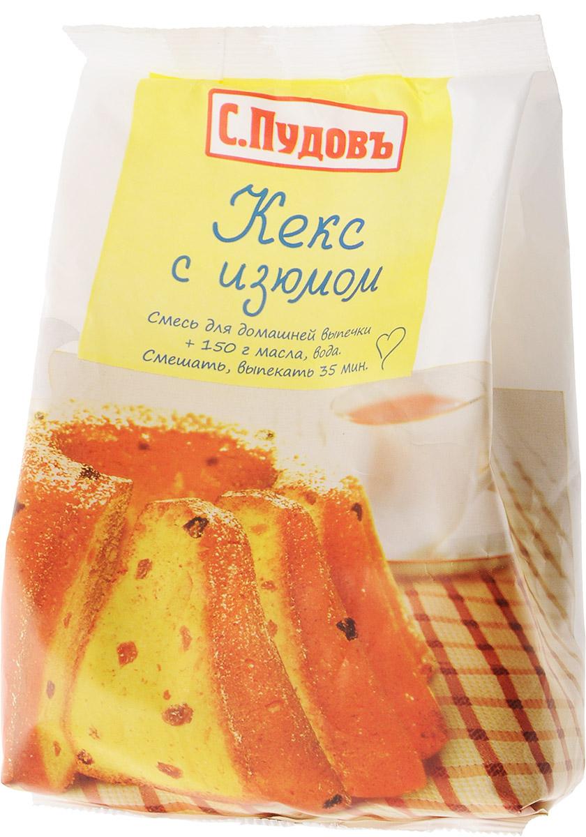 Пудовъ кекс с изюмом, 400 г4607012294401Кекс с изюмом – это классический вид данной выпечки. Вкус и аромат этого десерта многим знаком еще из детства. Изюм не только добавляет кексу пикантности, но и обогащает хлебобулочное изделие витаминами и полезными микроэлементами. Уважаемые клиенты! Обращаем ваше внимание на то, что упаковка может иметь несколько видов дизайна. Поставка осуществляется в зависимости от наличия на складе. Уважаемые клиенты! Обращаем ваше внимание, что полный перечень состава продукта представлен на дополнительном изображении.