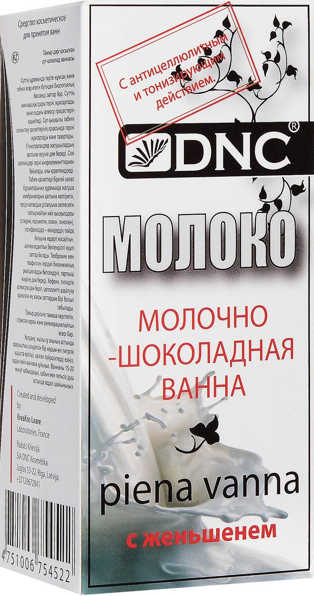 DNC Молочно-шоколадная ванна с женьшенем, 70 г