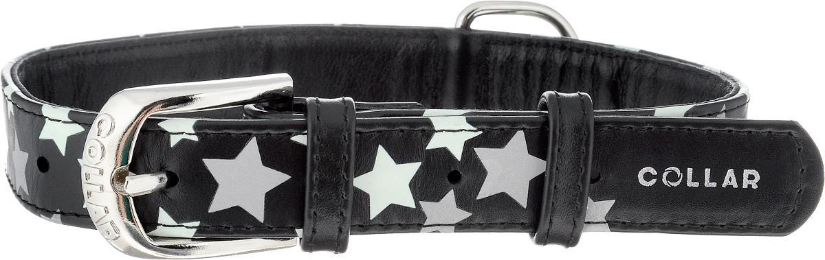 Ошейник для собак CoLLaR Glamour Звездочка, цвет: черный, ширина 2,5 см, обхват шеи 38-49 см35871Ошейник для собак CoLLaR Glamour Звездочка изготовлен из натуральной кожи и декорирован оригинальным рисунком. Специальная технология печати по коже позволяет наносить на ошейник устойчивый рисунок, обладающий одновременно светоотражающим и светонакопительным эффектом. Ошейник устойчив к влажности и перепадам температур. Сверхпрочные нити, крепкие металлические элементы делают ошейник надежным и долговечным. Обхват ошейника регулируется при помощи пряжки. Ошейник оснащен металлическим кольцом для крепления поводка. Изделие отличается высоким качеством, удобством и универсальностью. Минимальный обхват шеи: 38 см. Максимальный обхват шеи: 49 см. Ширина ошейника: 2,5 см.