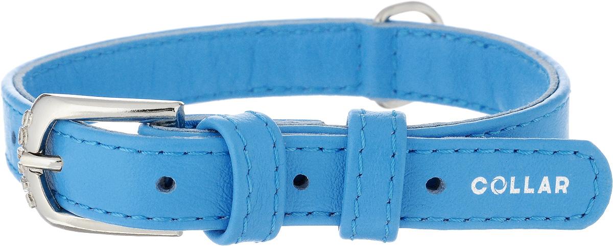 Ошейник для собак CoLLaR Glamour, цвет: голубой, ширина 1,5 см, обхват шеи 27-36 см32702Ошейник CoLLaR Glamour изготовлен из натуральной кожи, устойчивой к влажности и перепадам температур. Клеевой слой, сверхпрочные нити, крепкие металлические элементы делают ошейник надежным и долговечным. Изделие отличается высоким качеством, удобством и универсальностью. Размер ошейника регулируется при помощи металлической пряжки. Имеется металлическое кольцо для крепления поводка. Ваша собака тоже хочет выглядеть стильно! Такой модный ошейник станет для питомца отличным украшением и выделит его среди остальных животных. Минимальный обхват шеи: 27 см. Максимальный обхват шеи: 36 см. Ширина ошейника: 1,5 см.
