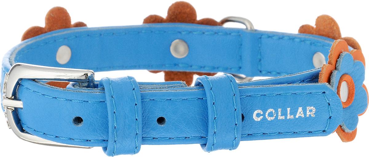 Ошейник для собак CoLLaR Glamour Аппликация, цвет: голубой, оранжевый, ширина 1,5 см, обхват шеи 27-36 см35012Ошейник CoLLaR Glamour изготовлен из натуральной кожи, устойчивой к влажности и перепадам температур. Клеевой слой, сверхпрочные нити, крепкие металлические элементы делают ошейник надежным и долговечным. Изделие декорировано аппликациями в виде цветочков. Размер ошейника регулируется при помощи металлической пряжки. Имеется металлическое кольцо для крепления поводка. Ваша собака тоже хочет выглядеть стильно! Такой модный ошейник станет для питомца отличным украшением и выделит его среди остальных животных. Изделие отличается высоким качеством, удобством и универсальностью. Обхват шеи: 27-36 см. Ширина: 1,5 см.