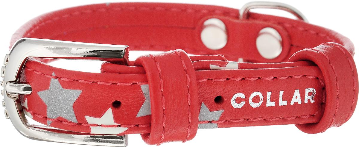 Ошейник для собак CoLLaR Glamour Звездочка, цвет: красный, ширина 1,2 см, обхват шеи 19-25 см35833Ошейник для собак CoLLaR Glamour Звездочка изготовлен из натуральной кожи и декорирован оригинальным рисунком. Специальная технология печати по коже позволяет наносить на ошейник устойчивый рисунок, обладающий одновременно светоотражающим и светонакопительным эффектом. Ошейник устойчив к влажности и перепадам температур. Сверхпрочные нити, крепкие металлические элементы делают ошейник надежным и долговечным. Обхват ошейника регулируется при помощи пряжки. Ошейник оснащен металлическим кольцом для крепления поводка. Изделие отличается высоким качеством, удобством и универсальностью. Минимальный обхват шеи: 19 см. Максимальный обхват шеи: 25 см. Ширина ошейника: 1,2 см.