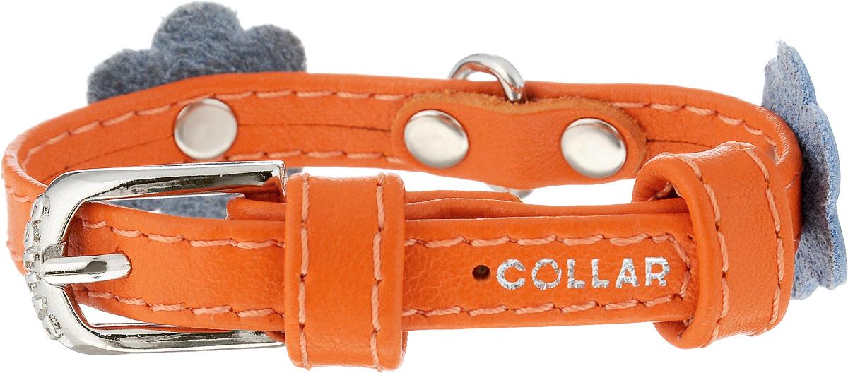 Ошейник для собак CoLLaR Glamour Аппликация, цвет: оранжевый, голубой, ширина 9 мм, обхват шеи 18-21 см34984Ошейник CoLLaR Glamour Аппликация изготовлен из натуральной кожи, устойчивой к влажности и перепадам температур. Клеевой слой, сверхпрочные нити, крепкие металлические элементы делают ошейник надежным и долговечным. Изделие отличается высоким качеством, удобством и универсальностью. Размер ошейника регулируется при помощи металлической пряжки. Имеется металлическое кольцо для крепления поводка. Ваша собака тоже хочет выглядеть стильно! Модный ошейник с аппликацией в виде цветов станет для питомца отличным украшением и выделит его среди остальных животных. Минимальный обхват шеи: 18 см. Максимальный обхват шеи: 21 см. Ширина: 9 мм.