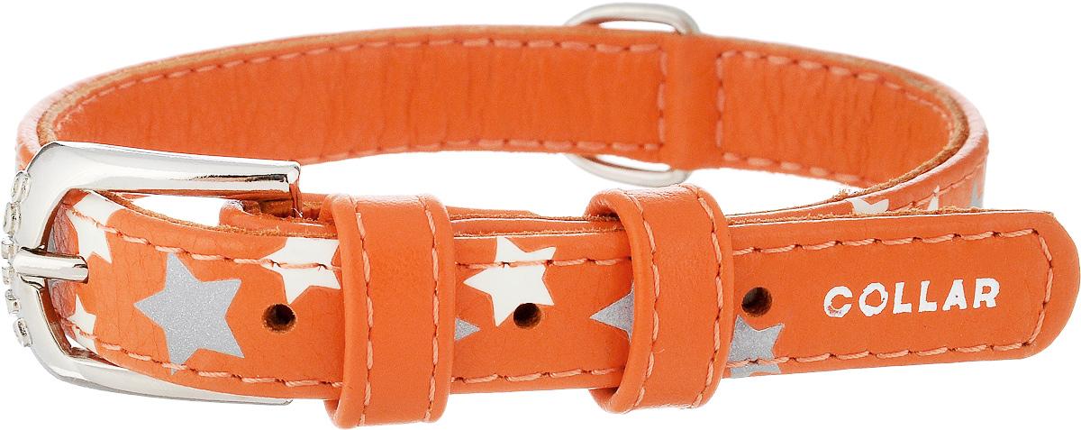 Ошейник для собак CoLLaR Glamour Звездочка, цвет: оранжевый, ширина 1,5 см, обхват шеи 27-36 см35854Ошейник для собак CoLLaR Glamour Звездочка изготовлен из натуральной кожи и декорирован оригинальным рисунком. Специальная технология печати по коже позволяет наносить на ошейник устойчивый рисунок, обладающий одновременно светоотражающим и светонакопительным эффектом. Ошейник устойчив к влажности и перепадам температур. Сверхпрочные нити, крепкие металлические элементы делают ошейник надежным и долговечным. Обхват ошейника регулируется при помощи пряжки. Ошейник оснащен металлическим кольцом для крепления поводка. Изделие отличается высоким качеством, удобством и универсальностью. Минимальный обхват шеи: 27 см. Максимальный обхват шеи: 36 см. Ширина ошейника: 1,5 см.