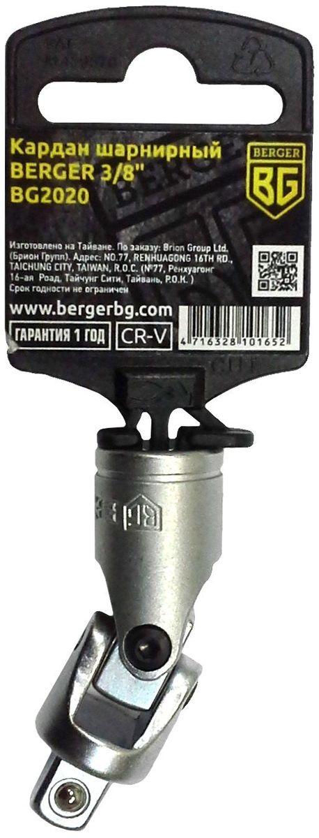Кардан шарнирный Berger, 3/8, 58 мм. BG2020BG2020Кардан шарнирный 3/8 58мм BERGER. Материал - хром-ванадиевая сталь (CR-V). Упаковка - пластиковый держатель. Конструкция шарнира оптимально подходит для использования его под определенным углом, а также в труднодосягаемых местах, где затруднительно применение другого инструмента.