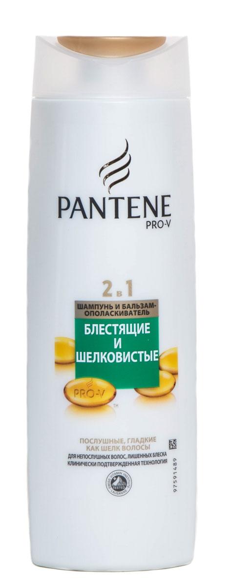 Pantene Pro-V Шампунь 2в1 Блестящие и шелковистыe, 400 мл81601104Шампунь Pantene Pro-V 2в1 Гладкий шелк предназначен для непослушных, жестких или вьющихся волос. Питающая провитаминная формула делает волосы гладкими, мягкими и шелковистыми, придает волосам эластичность и делает их максимально послушными. Равномерно восстанавливает структуру волос, действуя от корней до кончиков.