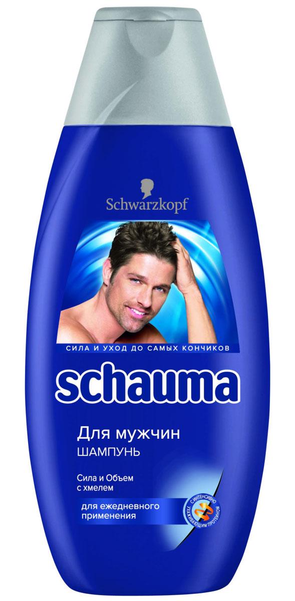 SCHAUMA Шампунь Для мужчин, с хмелем, 380 мл9000552Schauma Для мужчин с хмелем оздоравливает и укрепляет волосы для еще большей силы и объема. Тип: для ежедневного использования Шампунь бережно очищает волосы Укрепляет волосы от корней до самых кончиков Ухаживает за структурой волос и придает им силу Хмель богат витаминами и амино-кислотами 100% силы и естественный объем