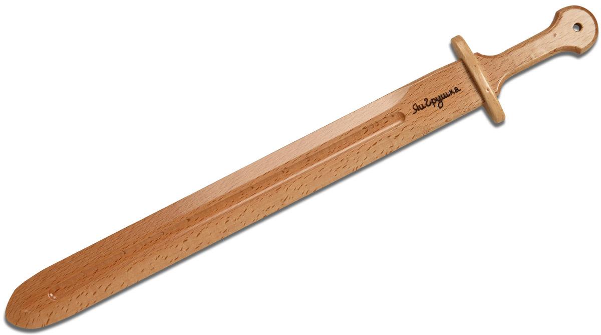 ЯиГрушка Меч прямойЯиГ-007Монолитное строение изделия делает его прочным, а фигурная рукоятка позволит крепко зафиксировать игрушку в ладони. Оружие хорошо отполировано, что исключает возможность пораниться во время игры. Меч изготовлен вручную. Каждый мальчишка мечтает стать благородным рыцарем. С мечом ЯиГрушка это возможно. Можно устроить настоящий рыцарский турнир или сразиться за сердце прекрасной дамы, а можно спасти целое королевство от огнедышащего дракона!