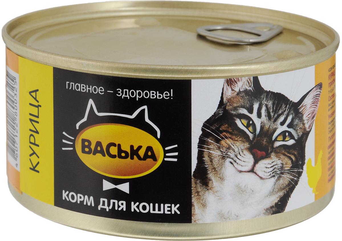 Консервы для кошек Васька, для профилактики моче-каменных болезней, курица, 325 г0325Васька - мясной паштет для кошек. Продукт разработан с целью эффективной защиты мочевыводящих путей, а также для профилактики появления избыточного веса. Куриное мясо содержит больше белков, чем любой другой вид мяса, при этом содержание в нем жиров не превышает 10%. Дополненный морскими водорослями (природный источник микроэлементов), корм обеспечит оптимальное пищеварение и комфорт вашему питомцу. Товар сертифицирован.