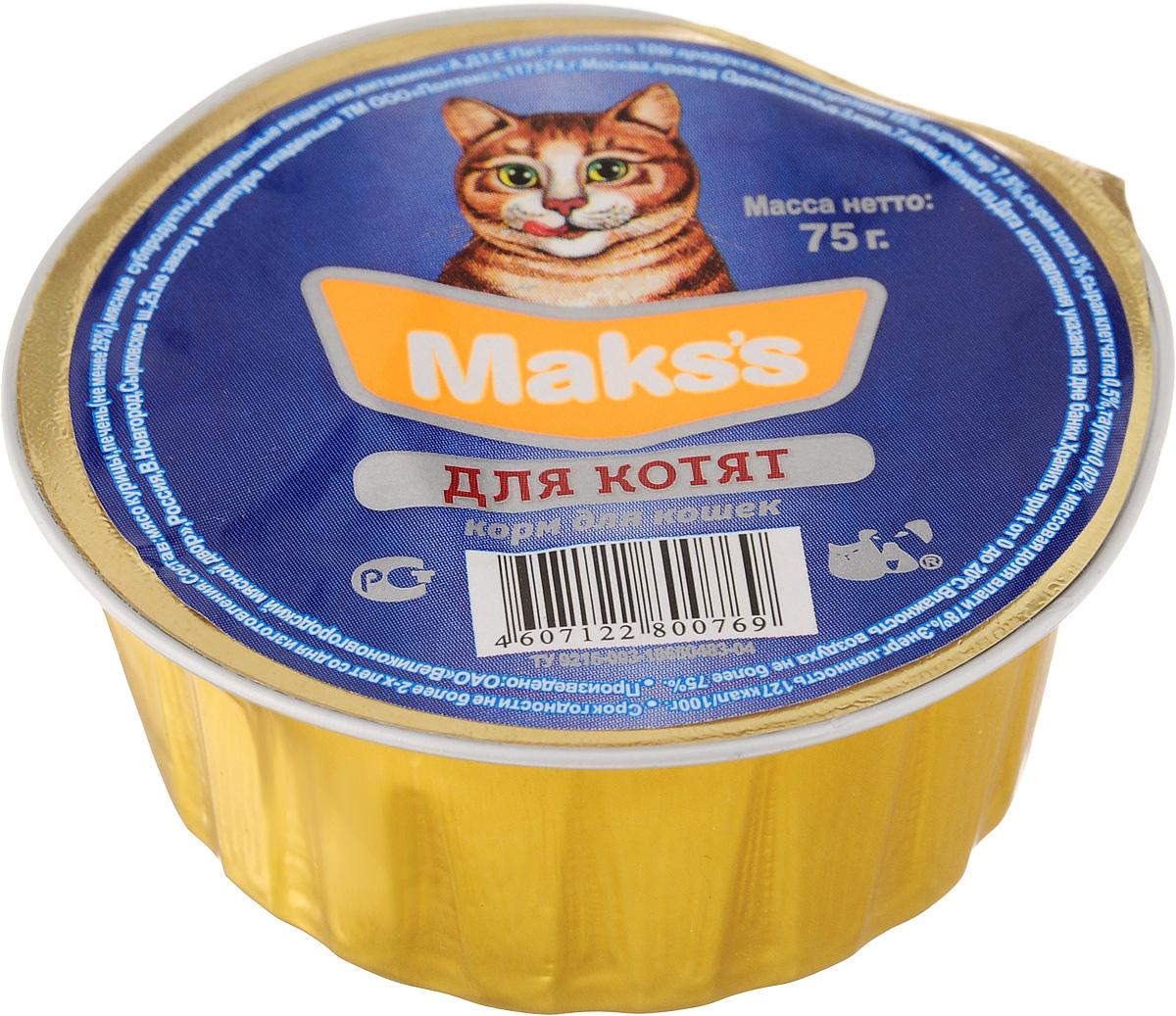 Консервы для котят Makss, 75 г0769Консервированный корм Makss - это сбалансированное и полнорационное питание для котят, которое обеспечит вашего питомца необходимыми белками, жирами, витаминами и микроэлементами. Состав корма идеально подходит для кормления котенка. Удобная одноразовая упаковка сохраняет корм свежим и позволяет контролировать порцию потребления. Состав: курица, печень (не менее 25%), мясные субпродукты, печень, минеральные вещества, витамины А, D3, Е. Питательная ценность 100 г продукта: протеин 15%, жир 7,5%, зола 3%, клетчатка 0,5%, таурин 0,02%, массовая доля влаги 78%. Товар сертифицирован.