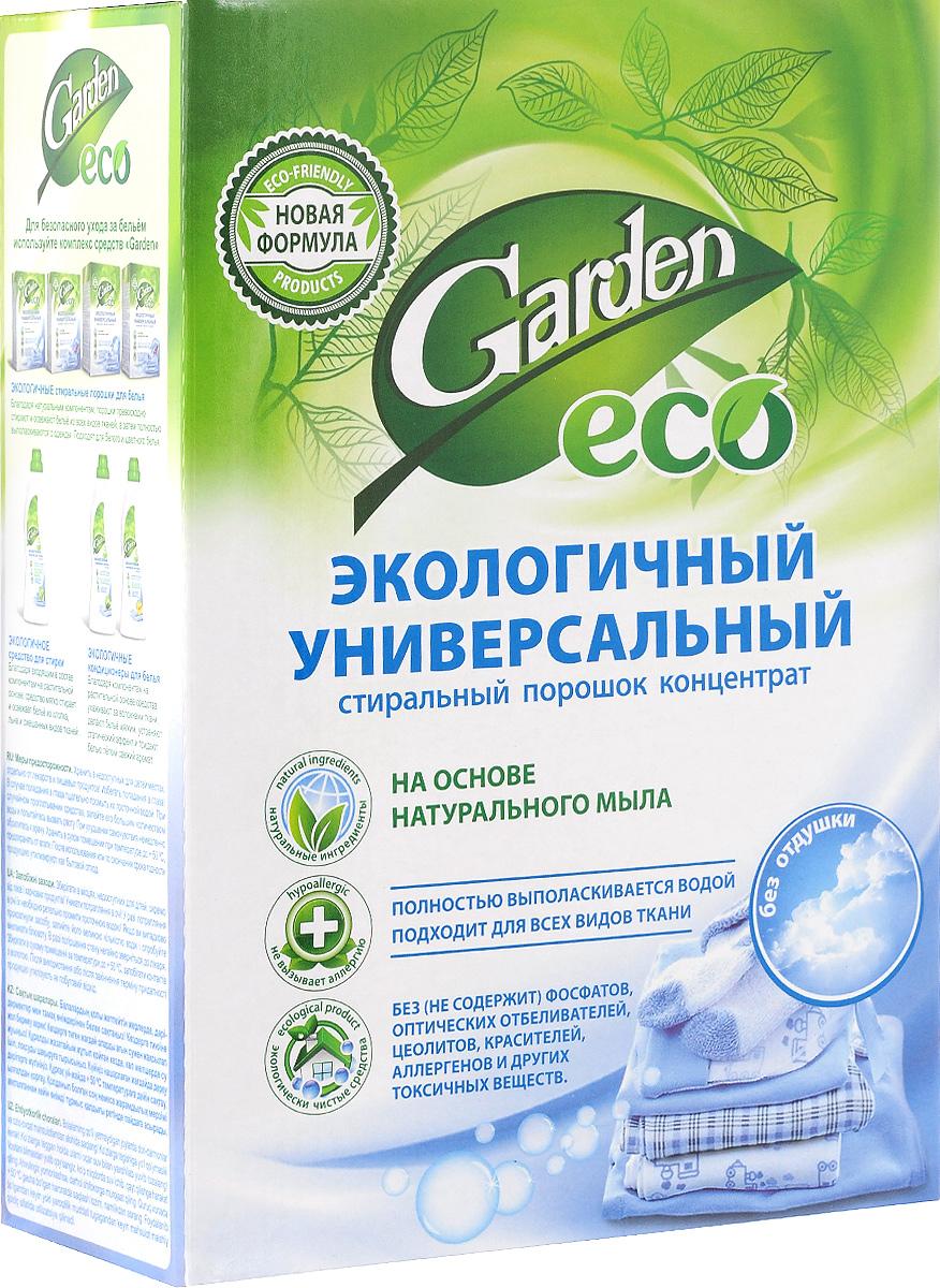 Стиральный порошок Garden, концентрированный, без отдушки, 1,35 кг46 00104 02765 9Стиральный порошок Garden - универсальное средство для стирки белых и цветных вещей. Эффективно устраняет свежие и застарелые загрязнения даже в холодной воде и вещи не требуют дополнительного замачивания. Улучшенная формула порошка содержит активный минеральный отбеливатель, который прекрасно удаляет пятна на одежде даже при стирке на низких температурах (от 30°С). Благодаря входящим в состав компонентам на растительной основе, средство мягко отстирывает и освежает белье из всех видов тканей (в том числе деликатных). Товар сертифицирован.