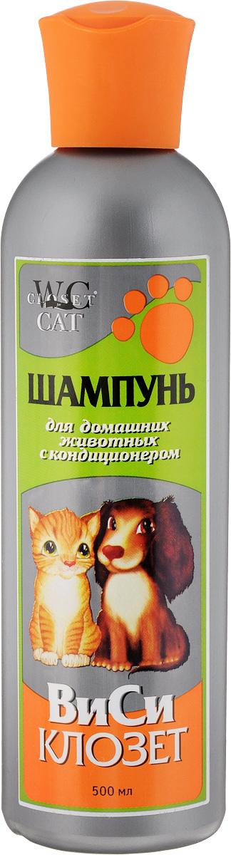 Шампунь для кошек и собак ВиСи Клозет, с кондиционером, 500 мл. 25102510Мягкий шампунь-кондиционер для кошек и собак ВиСи Клозет бережно ухаживает за шерстью животных, не раздражает чувствительную кожу, возвращает шерсти природный блеск, мягкость и шелковистость. Даже длинная шерсть после мытья легко расчесывается. Входящий в состав шампуня экстракт крапивы укрепляет шерсть по всей длине. Шампунь предназначен для животных с 2 месяцев жизни. Товар сертифицирован.