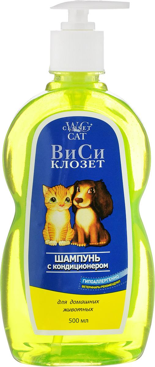 Шампунь для кошек и собак ВиСи Клозет, с кондиционером, 500 мл2022Мягкий шампунь-кондиционер для кошек и собак ВиСи Клозет бережно ухаживает за шерстью животных, не раздражает чувствительную кожу, возвращает шерсти природный блеск, мягкость и шелковистость. Даже длинная шерсть после мыться легко расчесывается. Входящий в состав шампуня экстракт крапивы укрепляет шерсть по всей длине. Шампунь предназначен для животных с 2 месяцев жизни. Товар сертифицирован.